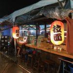 フアムムナイトマーケット(Huamum Night Market)のラーメン屋!