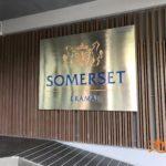 Somerset Ekamai Bangkokに泊まってみた!!!