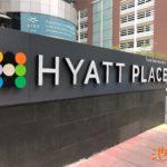 HYATT PLACE BANGKOKに泊まったYo!