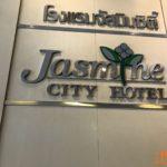 JASMIN CITY HOTELに泊まったYo